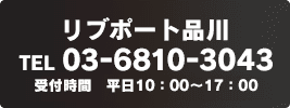 03-6810-3043