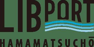 リブポート浜松町