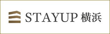 STAYUP横浜