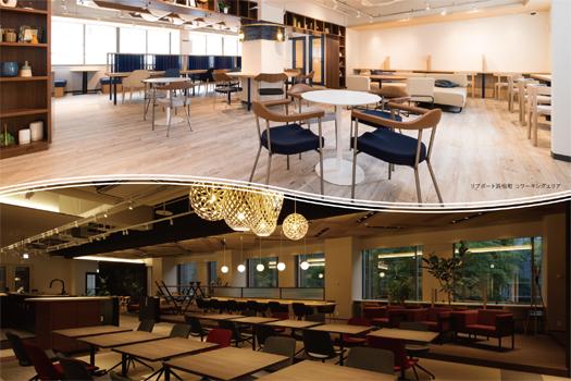レンタルオフィスとコワーキングスペース2つ                 の機能を兼ね備えた施設